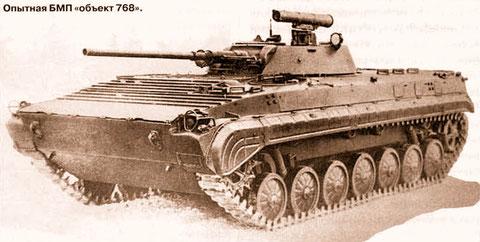 Objekt 768 (von 1972), eine Laufrolle mehr, 2-Mann-Turm, zusätzl. 12,7 mm MG, Wanne verlängert, damit hinter den Turm noch 8 Mot.Schützen passen.