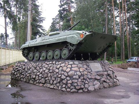 Denkmal für den BMP-1. Wer weiß wo?