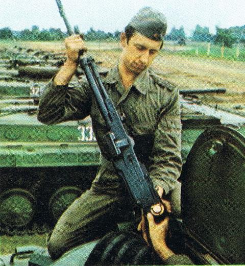 Panzer-MG PKT mit elektr. Abfeuerung