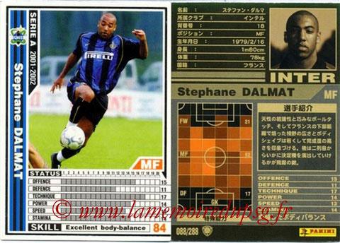 N° 088 - Stéphane DALMAT (2000-Jan 01, PSG > 2001-02, Inter Milan, ITA)