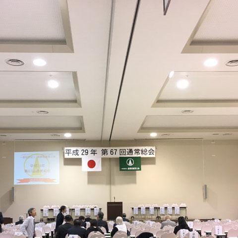 長野県建築士会通常総会