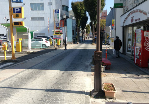 福島並木通り