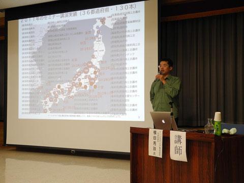 ネットビジネスアナリスト 横田秀珠