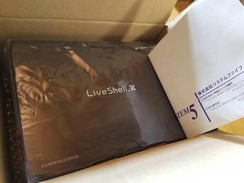 複数のライブ配信サービスに同時配信できるLive Shell Xを導入!