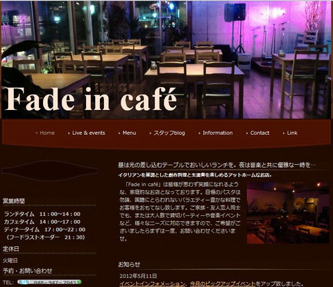 fade in cafe