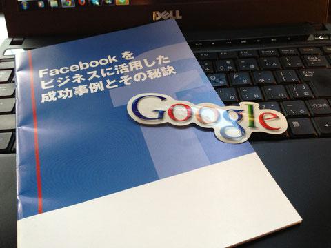 Facebookをビジネスに活用した成功事例とその秘訣