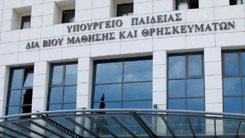 Από σχολεία Εξωτερικού σε σχολεία της Ελλάδας