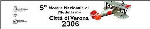 5° Mostra città di Verona 2006
