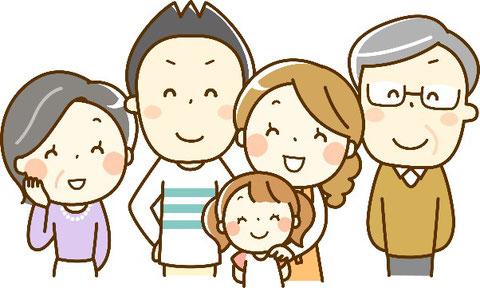 明るい家族 明るいニュース family smile