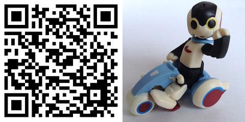 Smooch Coffee Stand AR in Junaio AR Browser (published