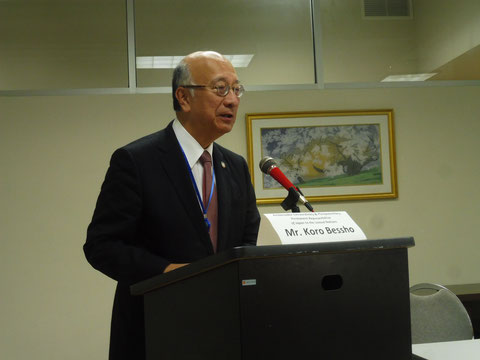 H.E. Mr. Bessho, Ambasador for the UN, spoke on TB