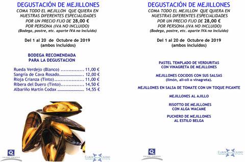 LA MULATA-FERIA MEJILLON