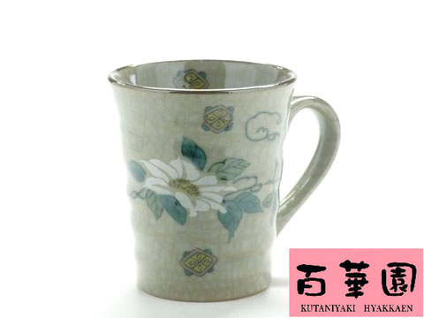 九谷焼『マグカップ』銀鉄線(クレマチス)