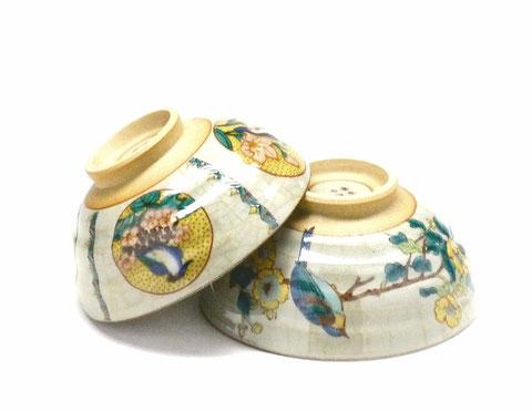 九谷焼 ペア飯碗 ソメイヨシノ&金糸梅に鳥
