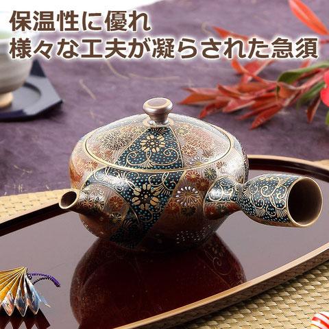 九谷焼×萬古焼『急須』大 青粒+金花詰(傑作)『裏絵』