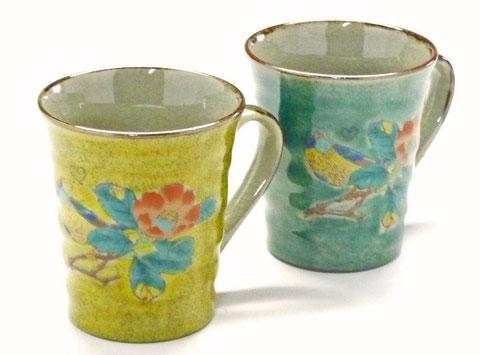 九谷焼 ペアマグカップ 椿に鳥緑塗り&黄色塗り 裏絵