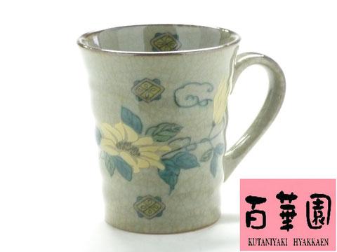 九谷焼『マグカップ』金鉄線(クレマチス)