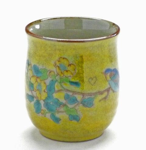 九谷焼【お湯呑】大 黄塗り金糸梅に鳥『裏絵』