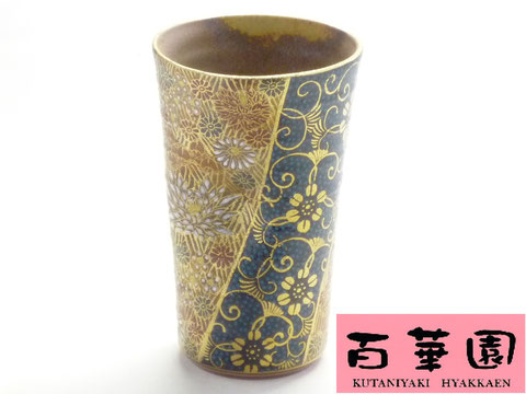 九谷焼 ビアグラス・ビアカップ 青粒+金花詰(傑作)