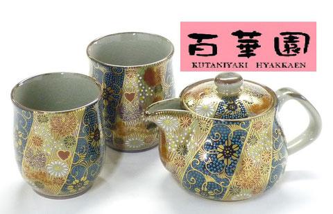 九谷焼 茶器・急須・ティーポット3点セット 小 青粒+金花詰(傑作) 裏絵