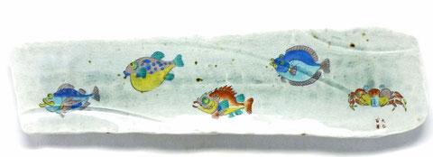 九谷焼『焼き魚用長皿』魚紋『裏絵』