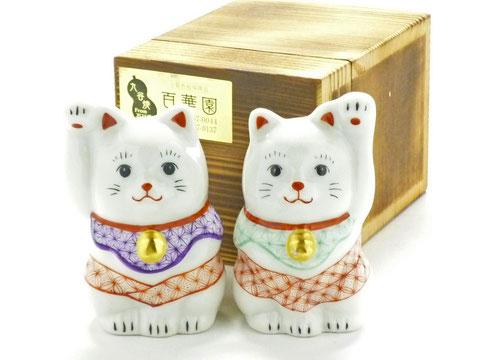 九谷焼 ペアチビ招き猫 赤絵細描 木箱入り