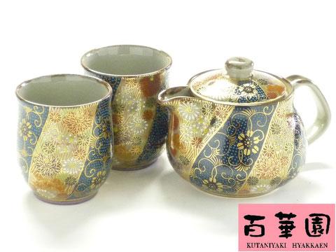 九谷焼 茶器・急須・ティーポット3点セット 大 青粒+金花詰 傑作 裏絵