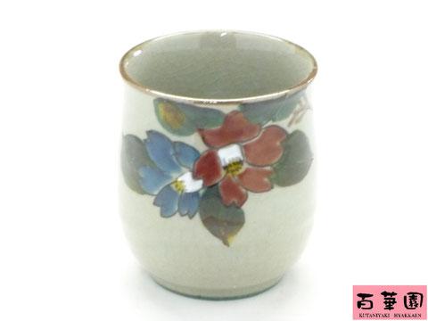 九谷焼【お湯呑】大 コンビ山茶花