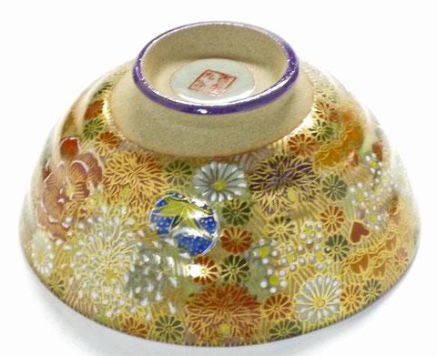 九谷焼【飯碗】大 加賀のお殿様・お姫様キブン(金花詰)