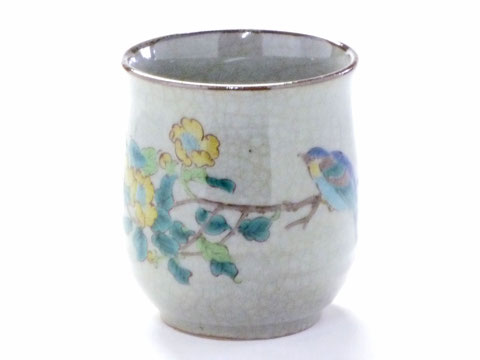 九谷焼【お湯呑】大 金糸梅に鳥『裏絵』