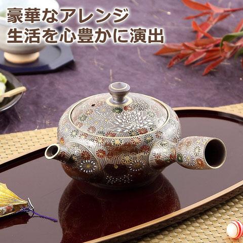 九谷焼×萬古焼『急須』大 加賀のお殿様・お姫様キブン(金花詰)