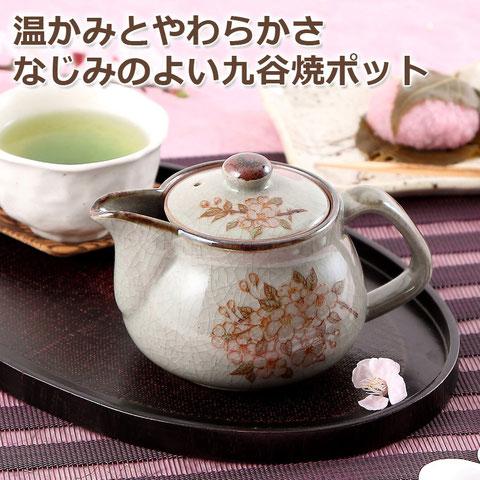 九谷焼【多用途急須】大 しだれ桜【裏絵】
