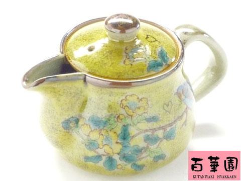 九谷焼 茶器・急須・ティーポット 小 黄塗り金糸梅に鳥 裏絵