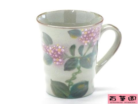 九谷焼 マグカップ がく紫陽花ピンク+ピンク 裏絵