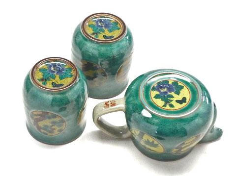 九谷焼【お茶の間3点セット】小 丸紋松竹梅 緑塗り『裏絵』