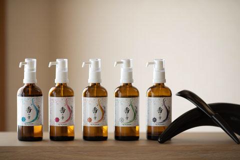 アライブの漢方アロマは漢方や生薬が配合されたカッサ用の漢方アロマです