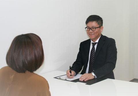 行政書士 西野剛志事務所 相続無料相談会