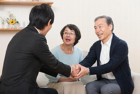 行政書士 西野剛志事務所 相続・遺言のことならお任せください