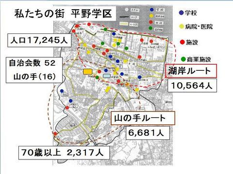 地図は、街を巡回する「ぐるっと平野号」の説明用資料です。