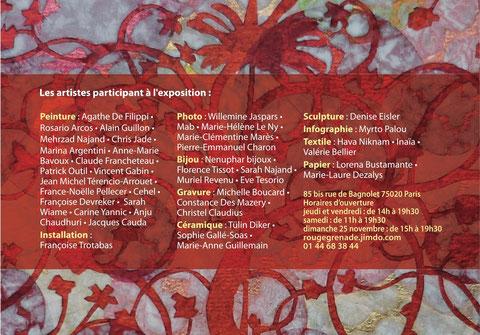 Carton d'invitation - verso - détail d'une peinture d'Alain Guillon