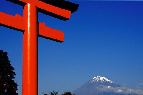 Der Heilige , Fuji, Japan