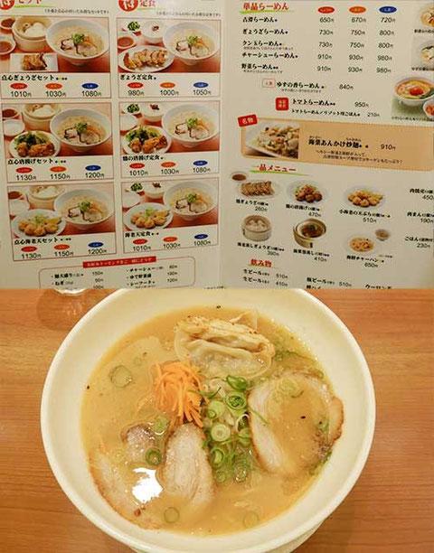 これおすすめ、古澤のぎょうざラーメン。やっぱり味噌スープが一番!