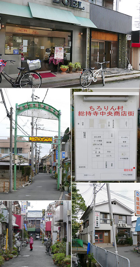 ドエル駅前店と隣の阪急うどん(ドアが開いている)→今回の総持寺中央商店街ルート。