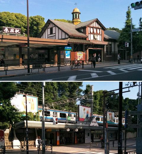 現在の原宿駅。上:メインの改札口、明治神宮寄り。下:竹下通り直結の改札口。