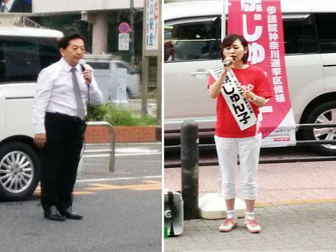 田中康夫と三原じゅんこの街頭演説風景。