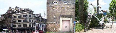 京都南座、歌舞練場、電動自転車