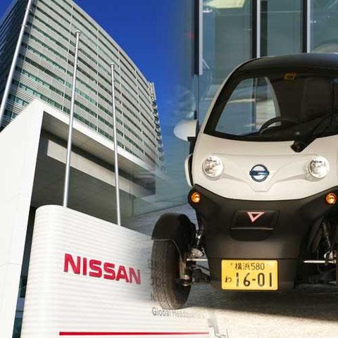 日産グローバル本社と二人乗り小型モビリティ。運転や駐車がしやすく、機動性と安全性を両立したEV。