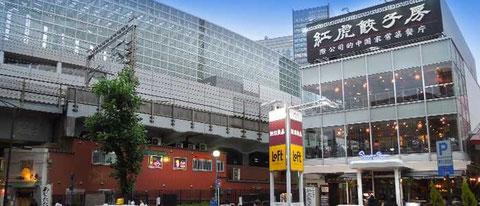 有楽町駅前の『紅虎餃子房』。隣は新幹線、その向こうは東京フォーラム。