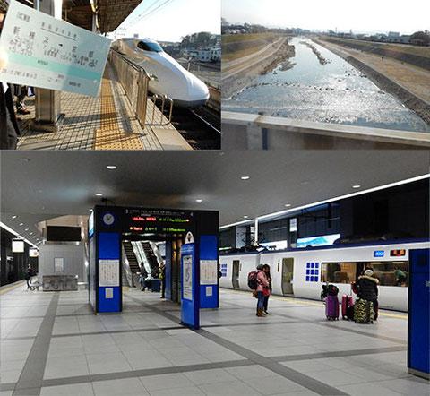 上左)新横浜駅出発 上右)安威川橋梁 下)JR関空駅