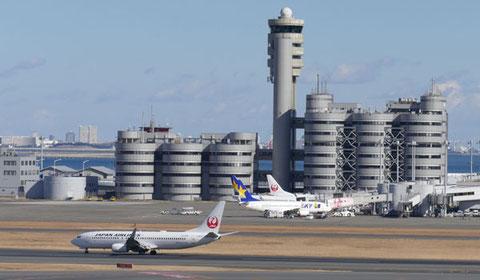 羽田空港国際ターミナルビル